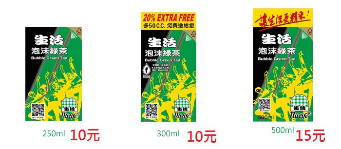 圖片來源/生活飲料官網