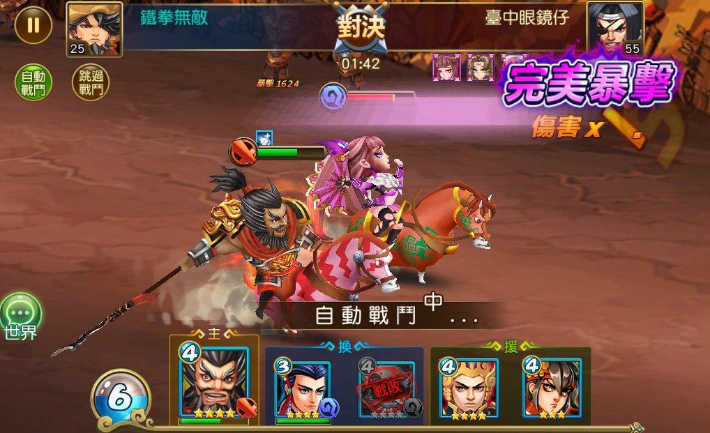 8選5擂臺賽將以「自動戰鬥」的方式和對手一較高下。