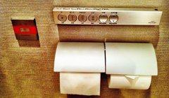韓國人到日本觀光 最怕的竟是廁所?
