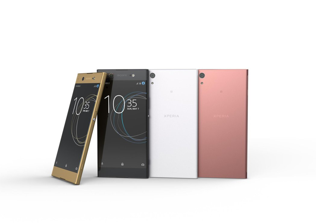 Sony Xperia XA1推出酷酷黑、炫炫白、閃閃金、靚靚粉等4色,單機價9...