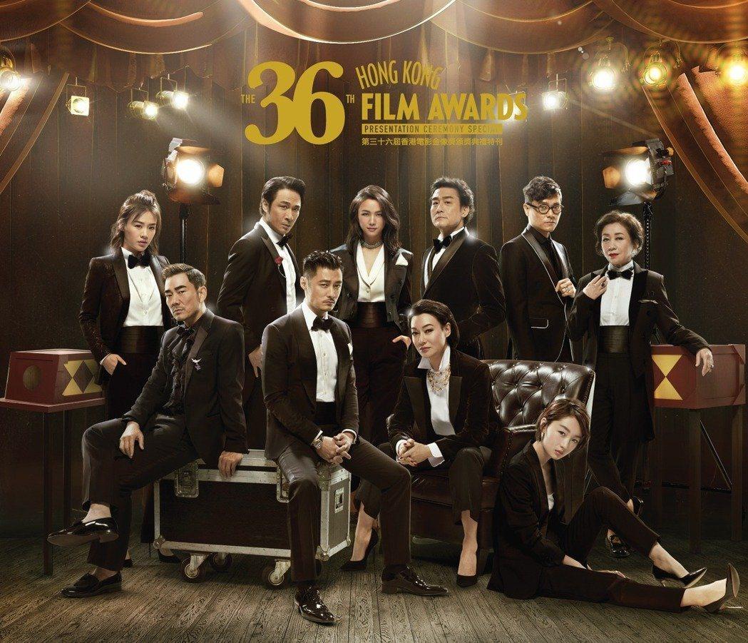 香港電影金像獎帝后入圍者海報,余文樂(前排中)坐在顯眼的位置,據傳讓站在後排的吳