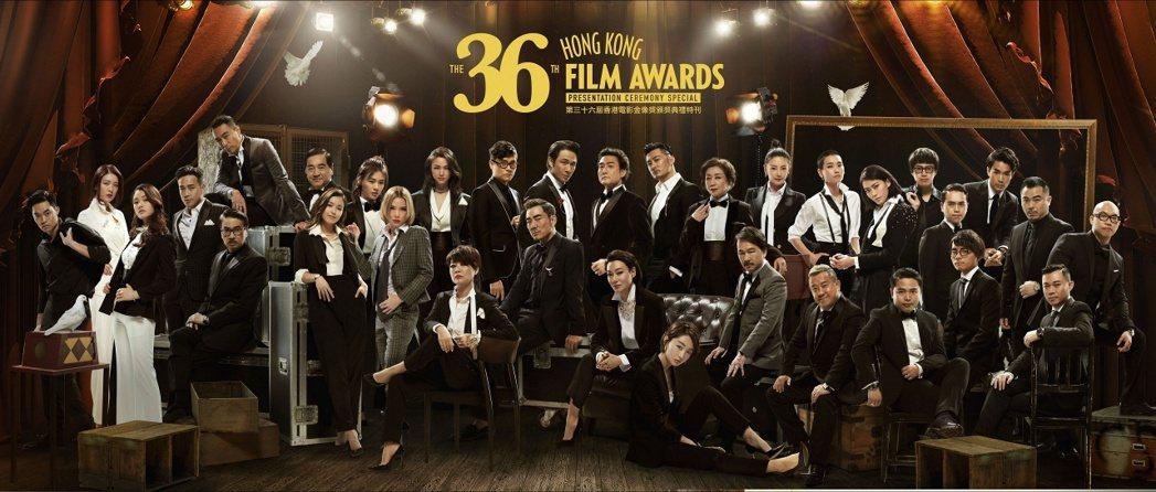 本屆香港電影金像獎的海報排位惹風波。圖/香港電影金像獎提供