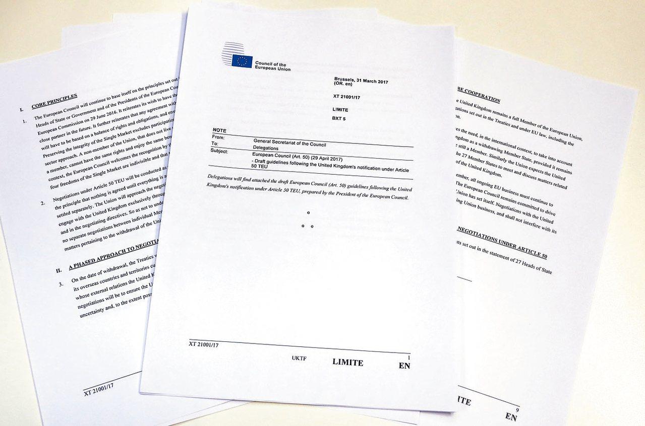 歐盟公布與英國談判的綱領草案。 美聯社