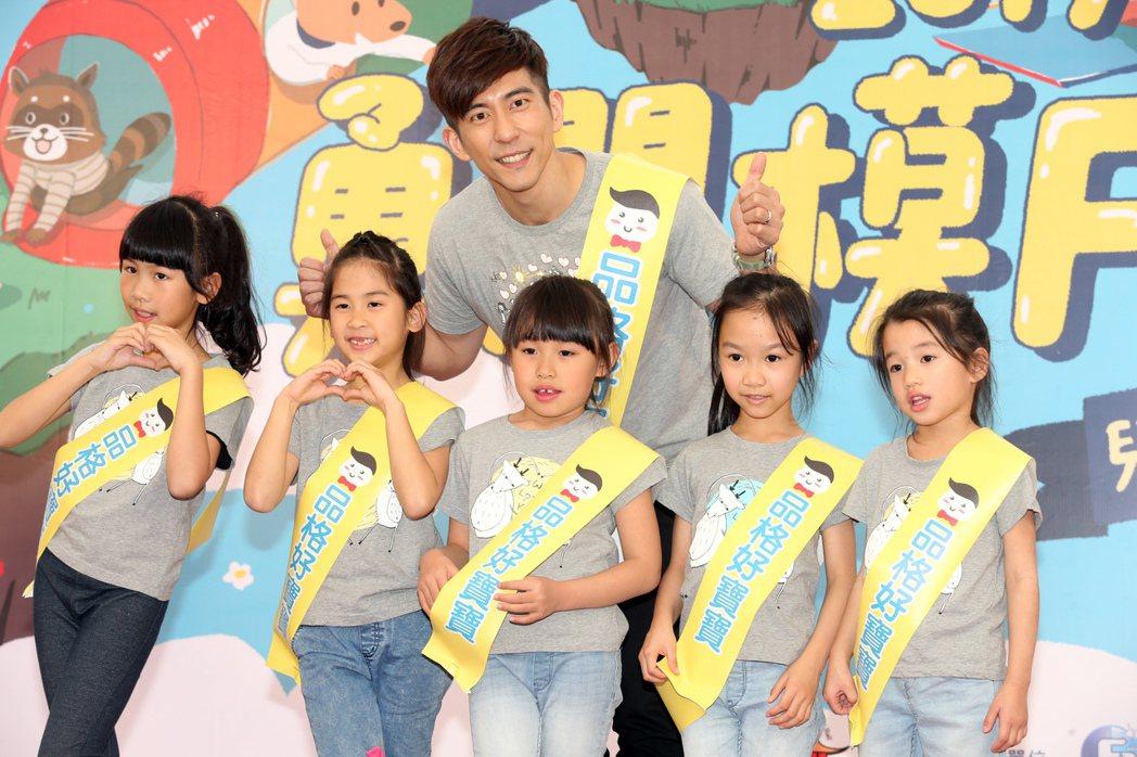 藝人修杰楷1日出席兒童福利聯盟在台北國父紀念館舉辦親子園遊會,與小朋友一起玩遊戲