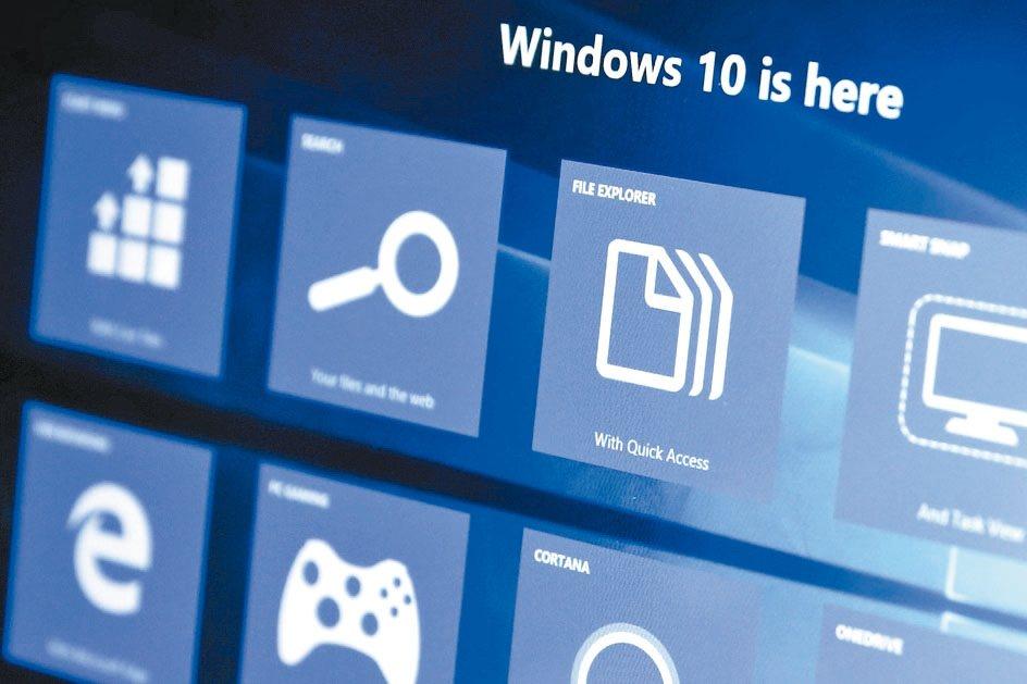 Google安全專家表示,Windows 7可能比Windows 10更危險。圖...