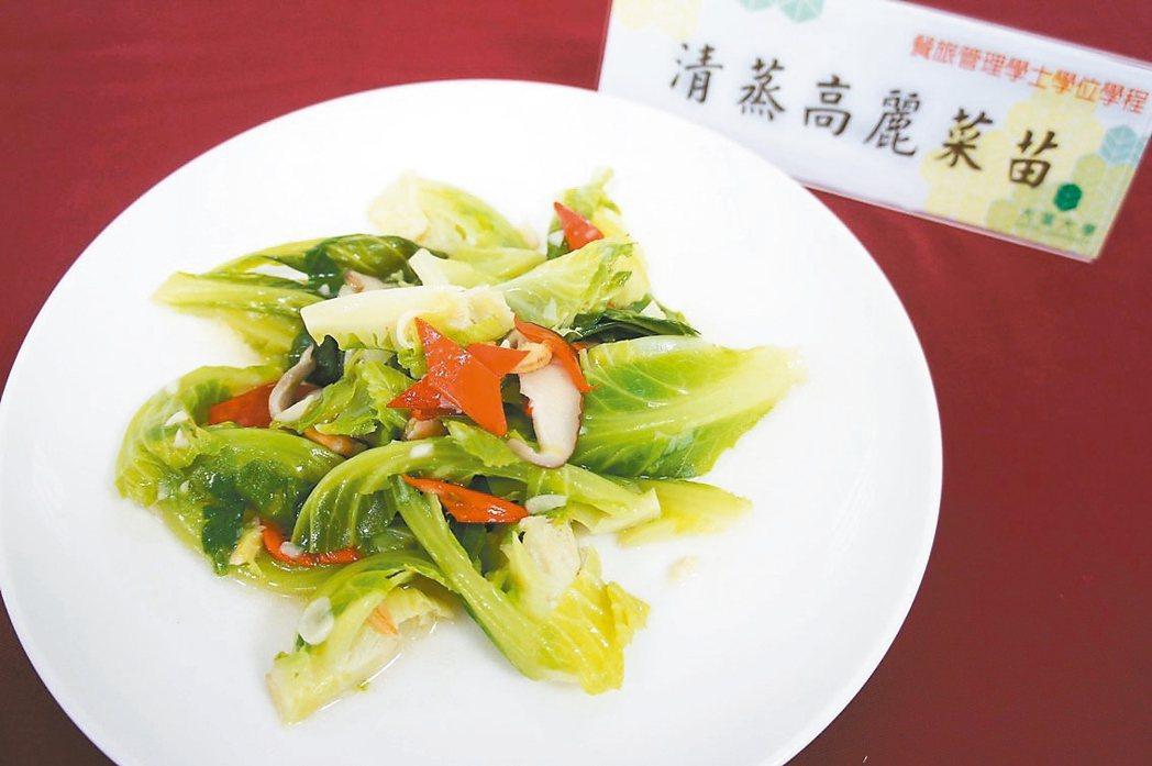 清蒸高麗菜苗