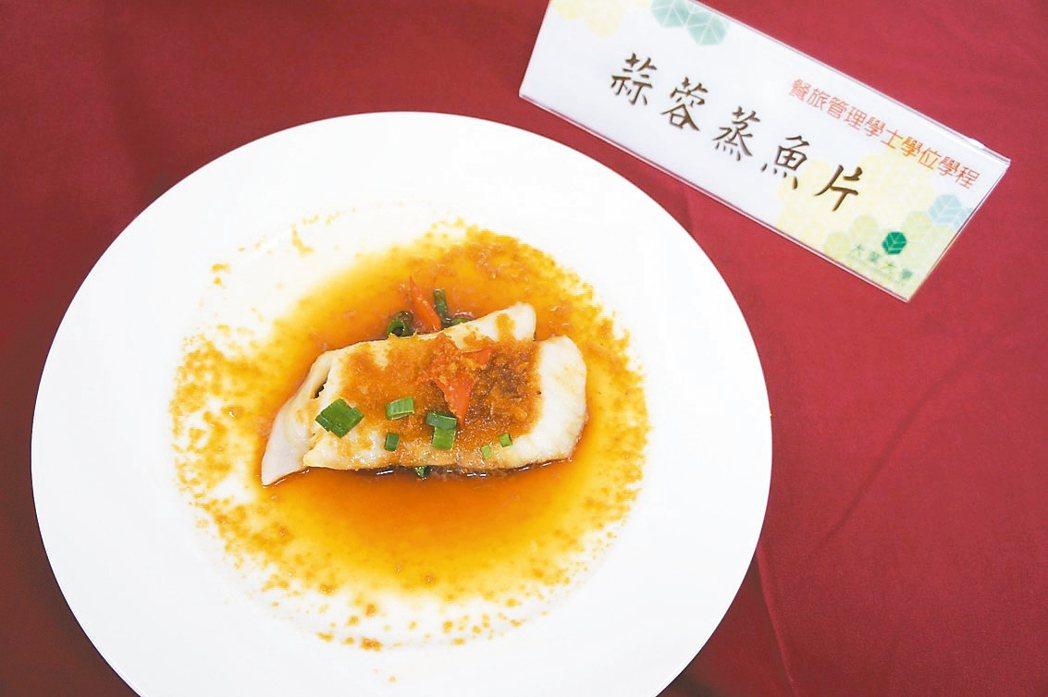 蒜蓉蒸魚片