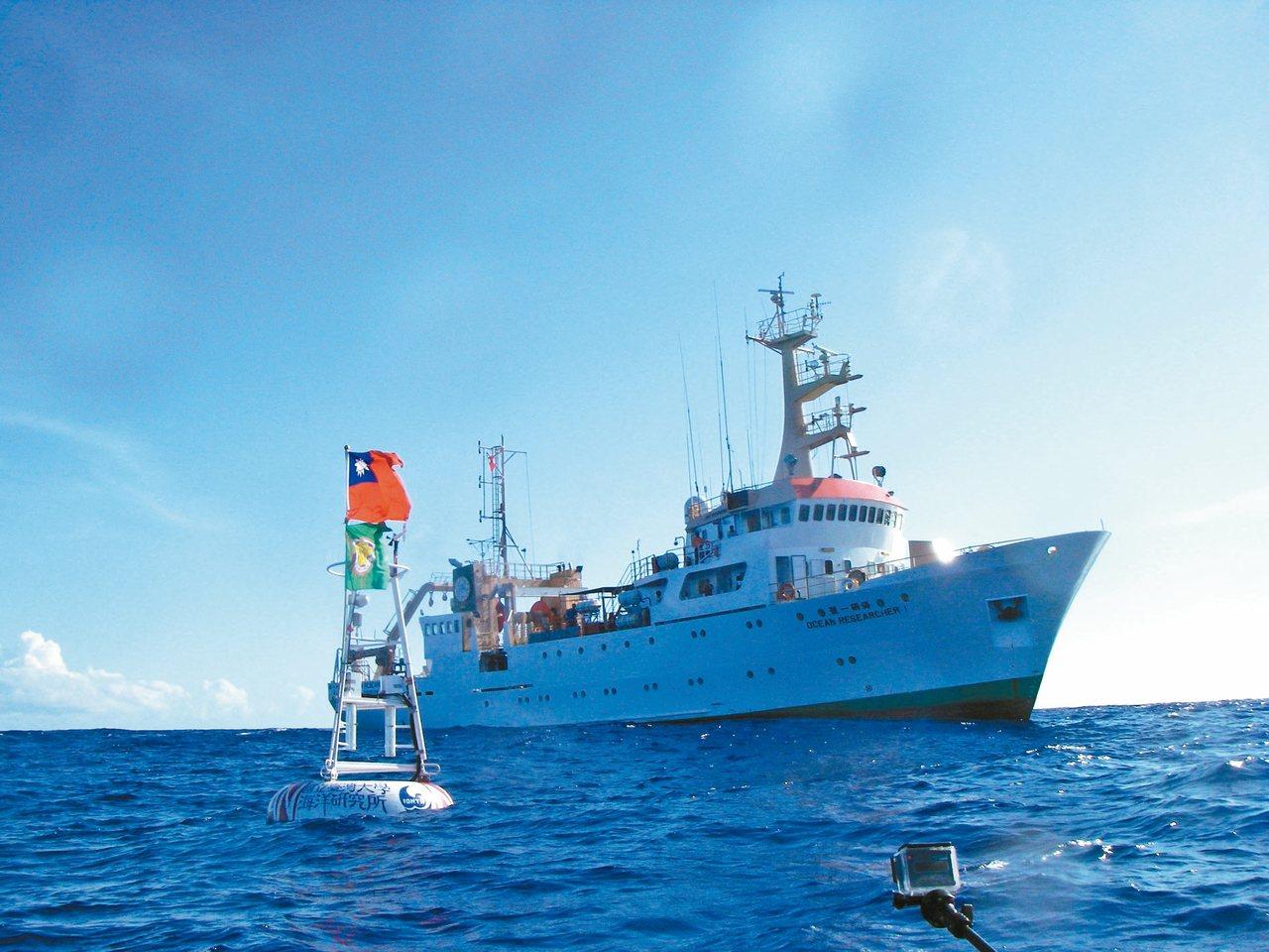 海研一號 台大海洋所/提供