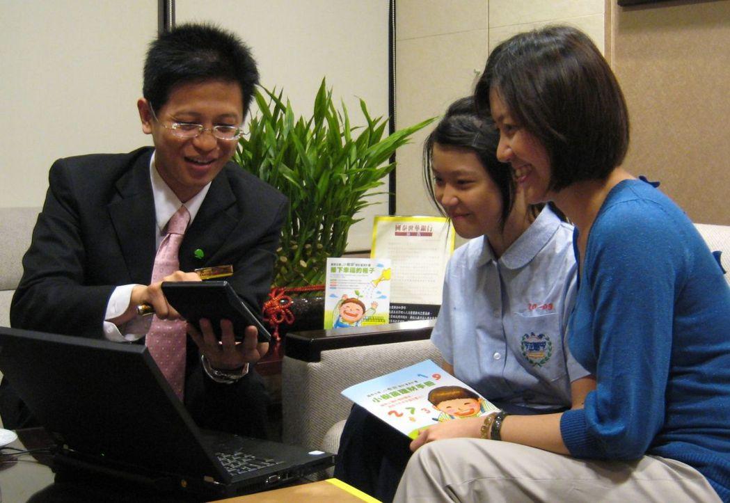 國泰世華銀行理財專員提供專業親子理財諮詢。 國泰世華銀行/提供