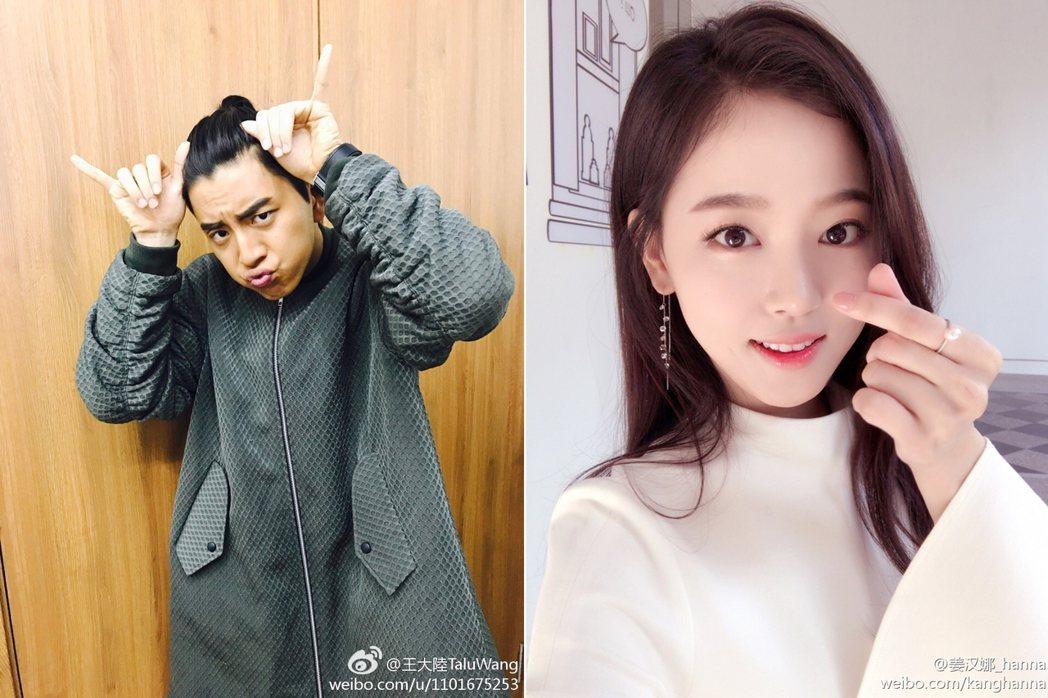王大陸傳與姜漢娜因戲生情。 圖/擷自微博