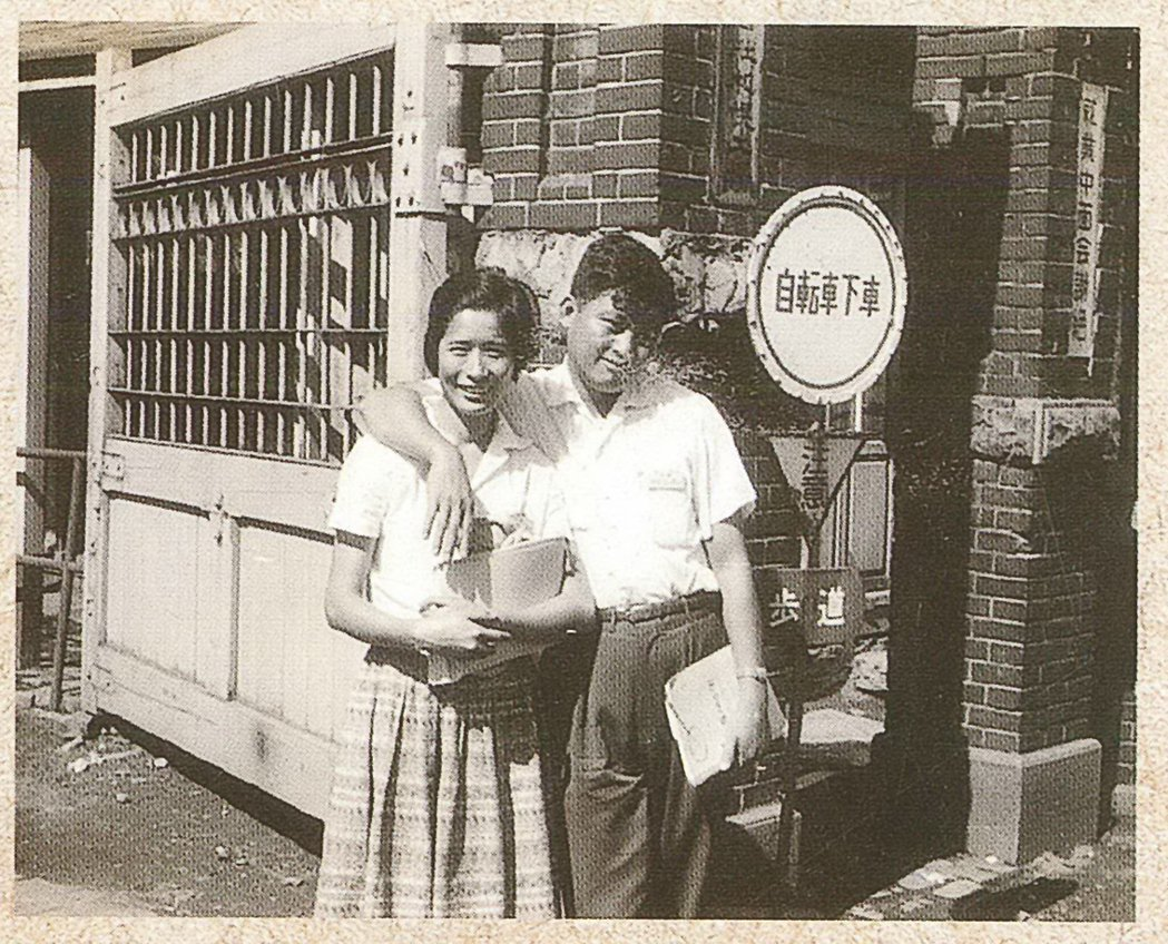 東京大學研究所時期,戴國煇與林彩美,1958年。圖/林彩美提供