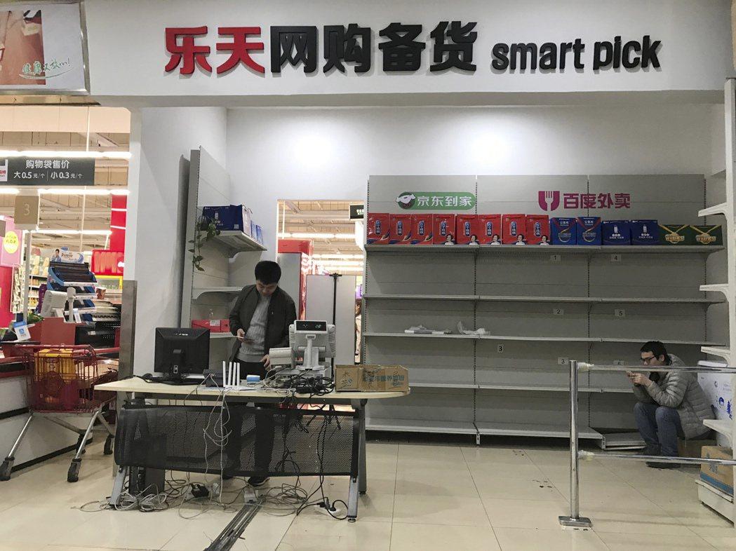 樂天集團位於大陸的實體店面,因受到北京政府抵制,乏人問津。照片攝於今年3月17日...