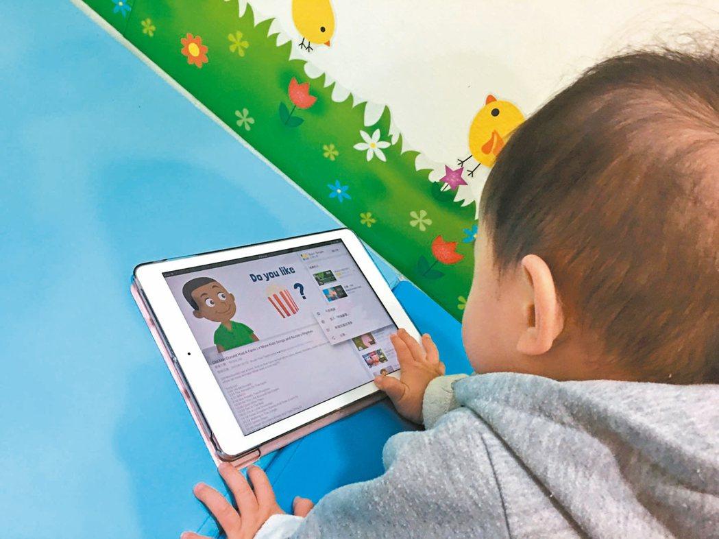 新手爸媽注意,別再拿3C產品當孩子的保母了! 記者鄧桂芬/攝影