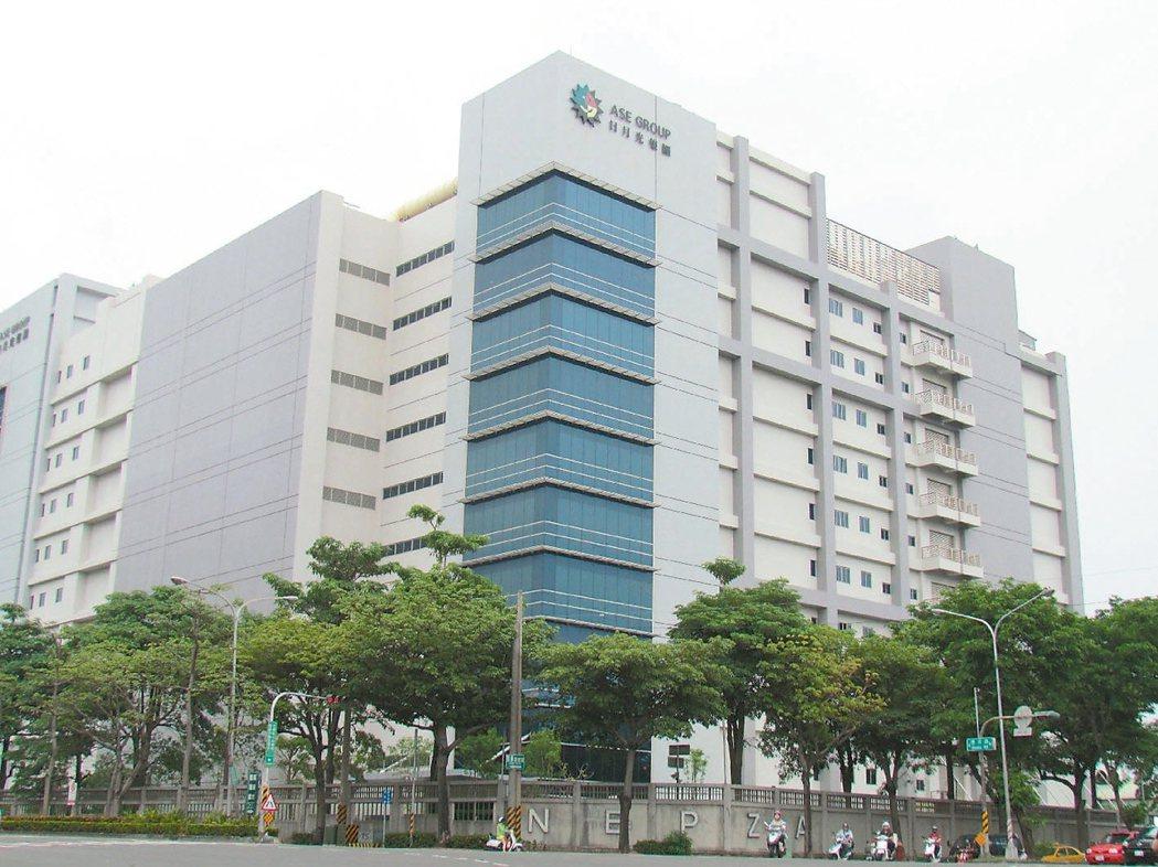 日月光推動環保節能,廠房獲得綠建築認證。 網路照片