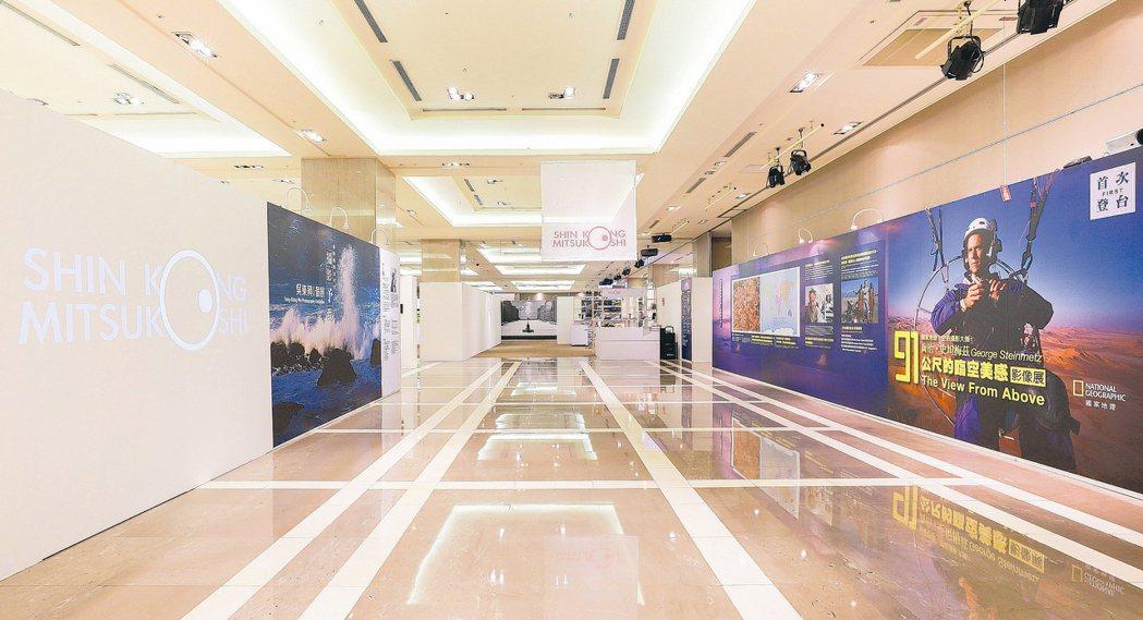 空拍大師喬治史坦梅茲推出「91公尺的臨空美感影像展」。 圖/新光三越