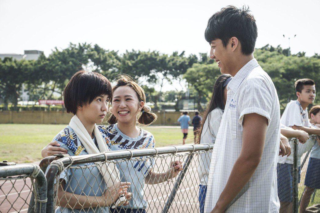 郭書瑤(左)與蔡凡熙在「通靈少女」中的感情發展受矚目。圖/公視提供