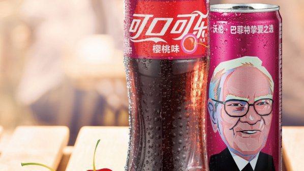 股神為助櫻桃可樂打開中國市場,同意在包裝上印他的畫像。(圖片來源:可口可樂官網)
