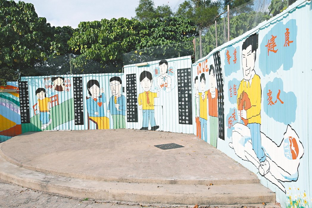 香港戒毒會凹頭青少年中心,圍牆上彩繪漫畫宣導反毒。 記者陳柏亨/攝影