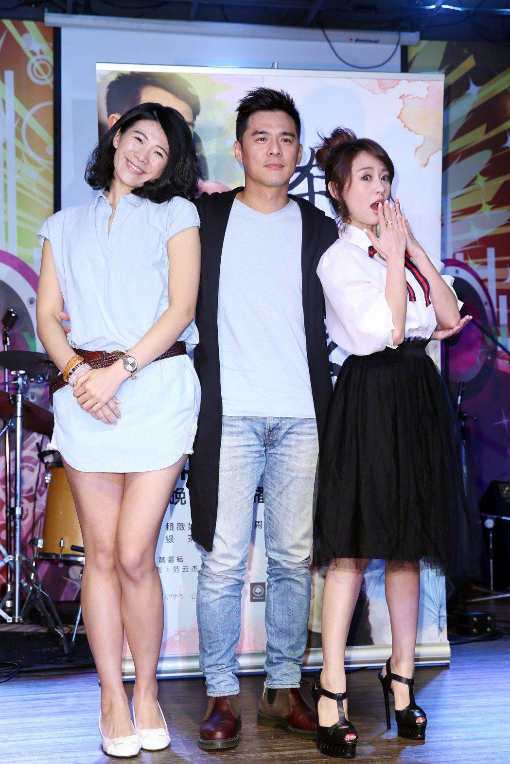 莊芝翔(左起)、竇智孔、賴薇如演出公視人生劇展「本願路」。記者陳瑞源/攝影