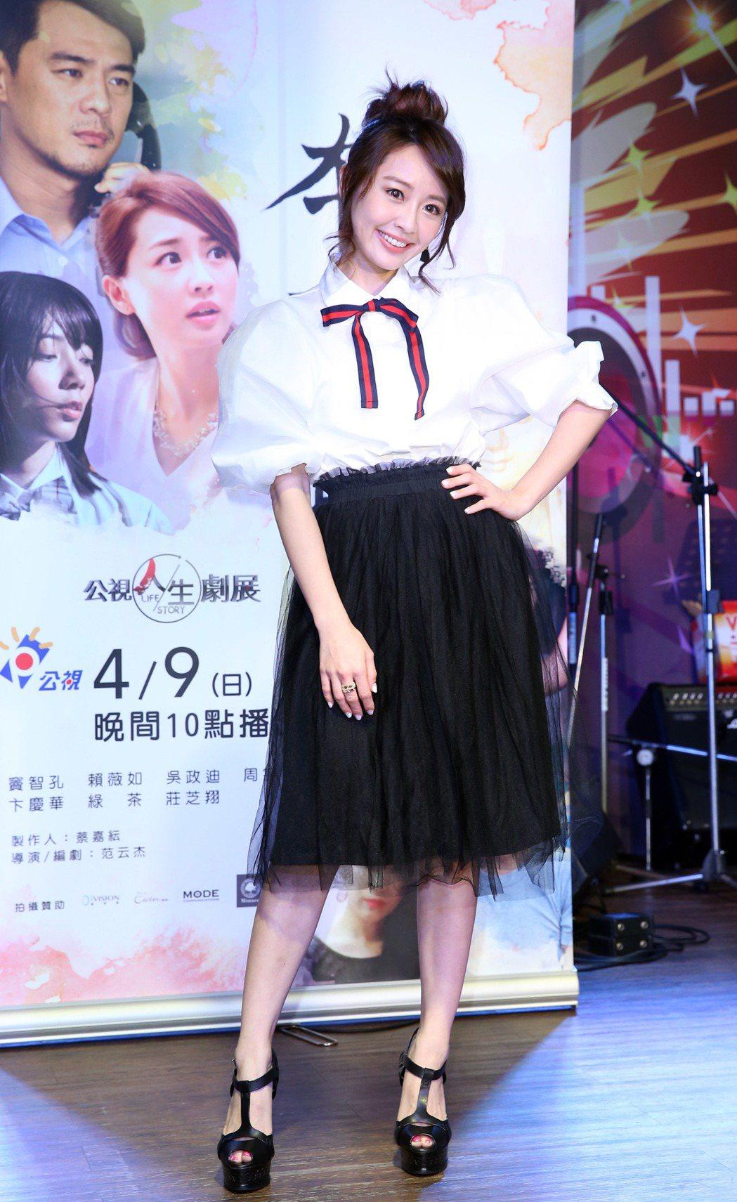 賴薇如演出公視人生劇展「本願路」。記者陳瑞源/攝影