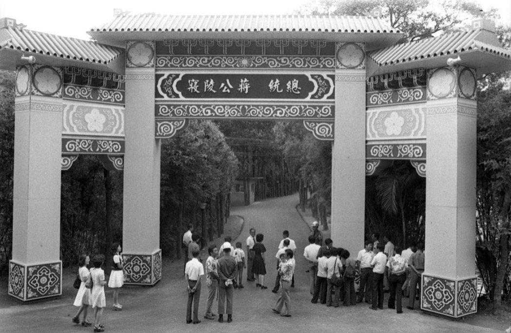 蔣公陵寢外照。 本報資料照片