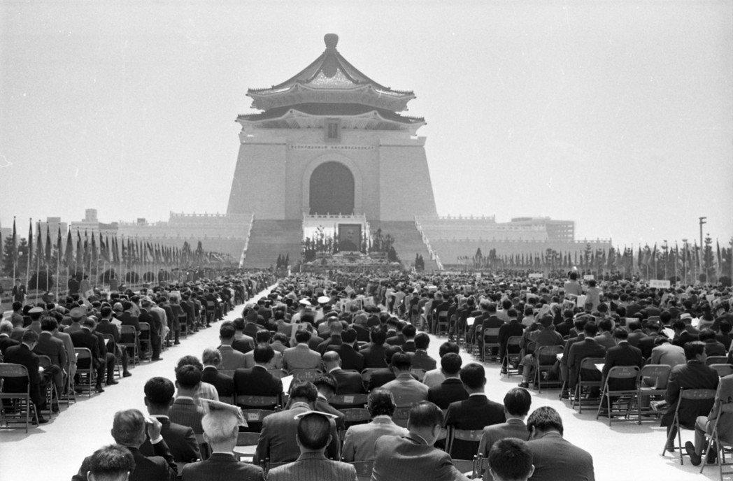 1980年,中正紀念堂落成典禮與先總統蔣公逝世5周年紀念大會,圖為中正紀念堂前瞻...