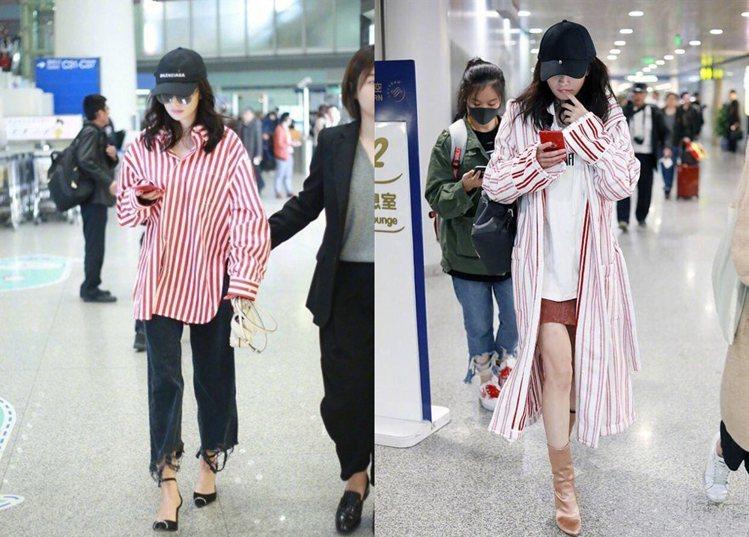 楊冪穿著Balenciaga早春條紋襯衫及紅色條紋浴袍,oversize設計更顯...