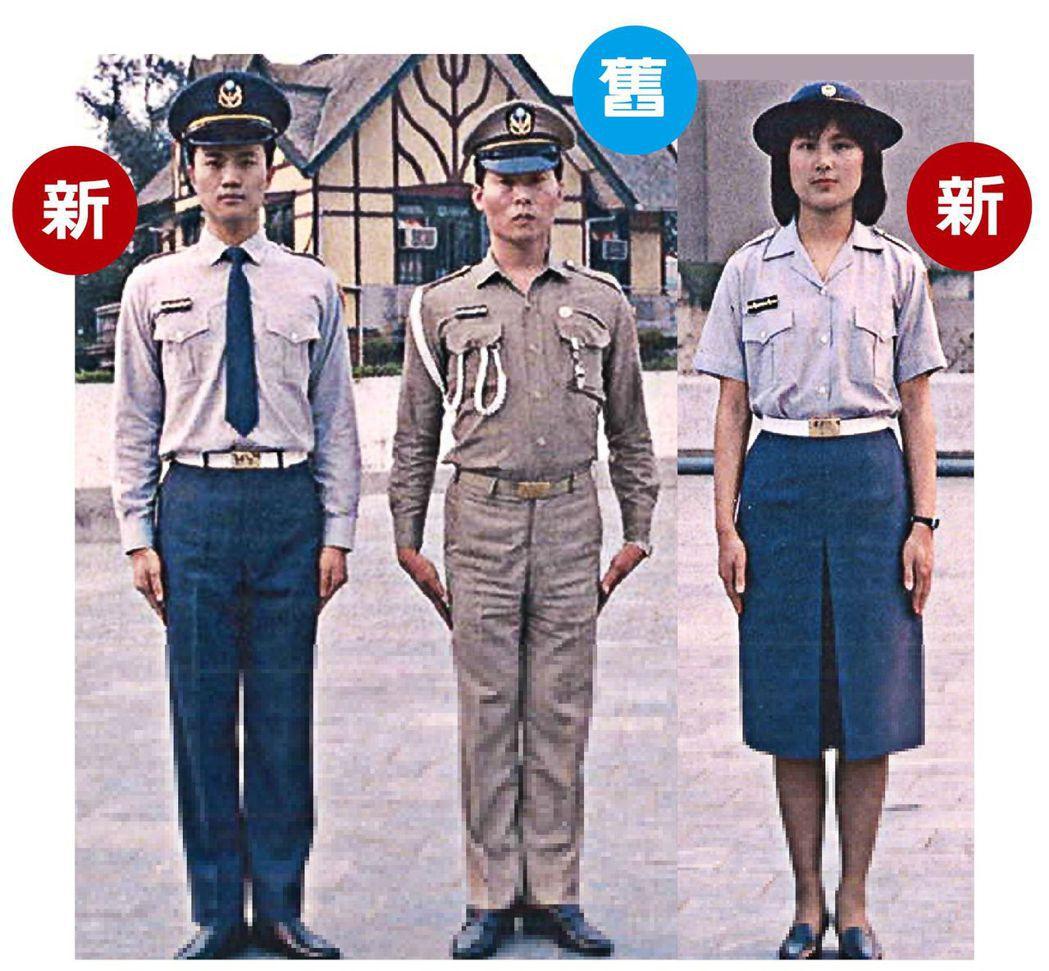 民國77年改版前後警服對照。 警政署/提供