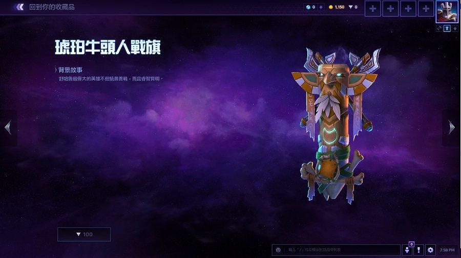玩家將可於遊戲中使用更多個性物品 ─ 旗幟。