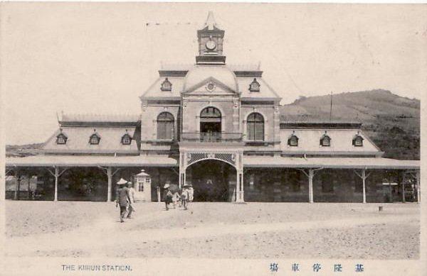 第三代基隆車站,已於1967年時拆除。圖/取自wikipedia