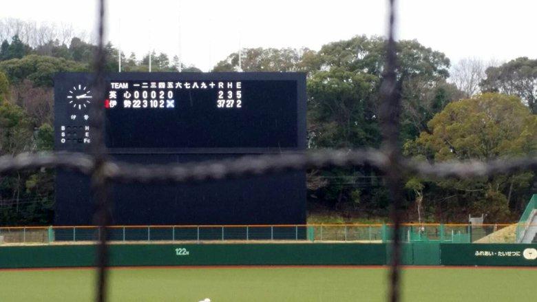 4月1日英心對戰伊勢高校的比賽中,雖然以2比37落敗,但是英心拿下了首次打點。 圖/豐田毅提供