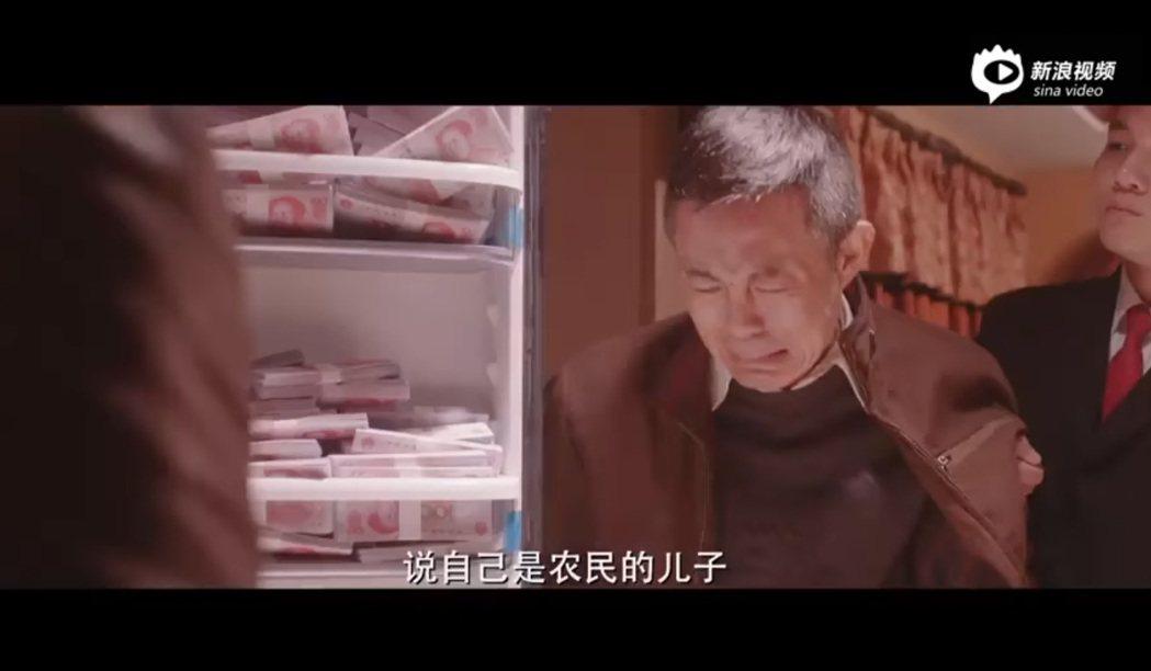大陸反腐劇「人民的名義」劇照。 圖/摘自youtube