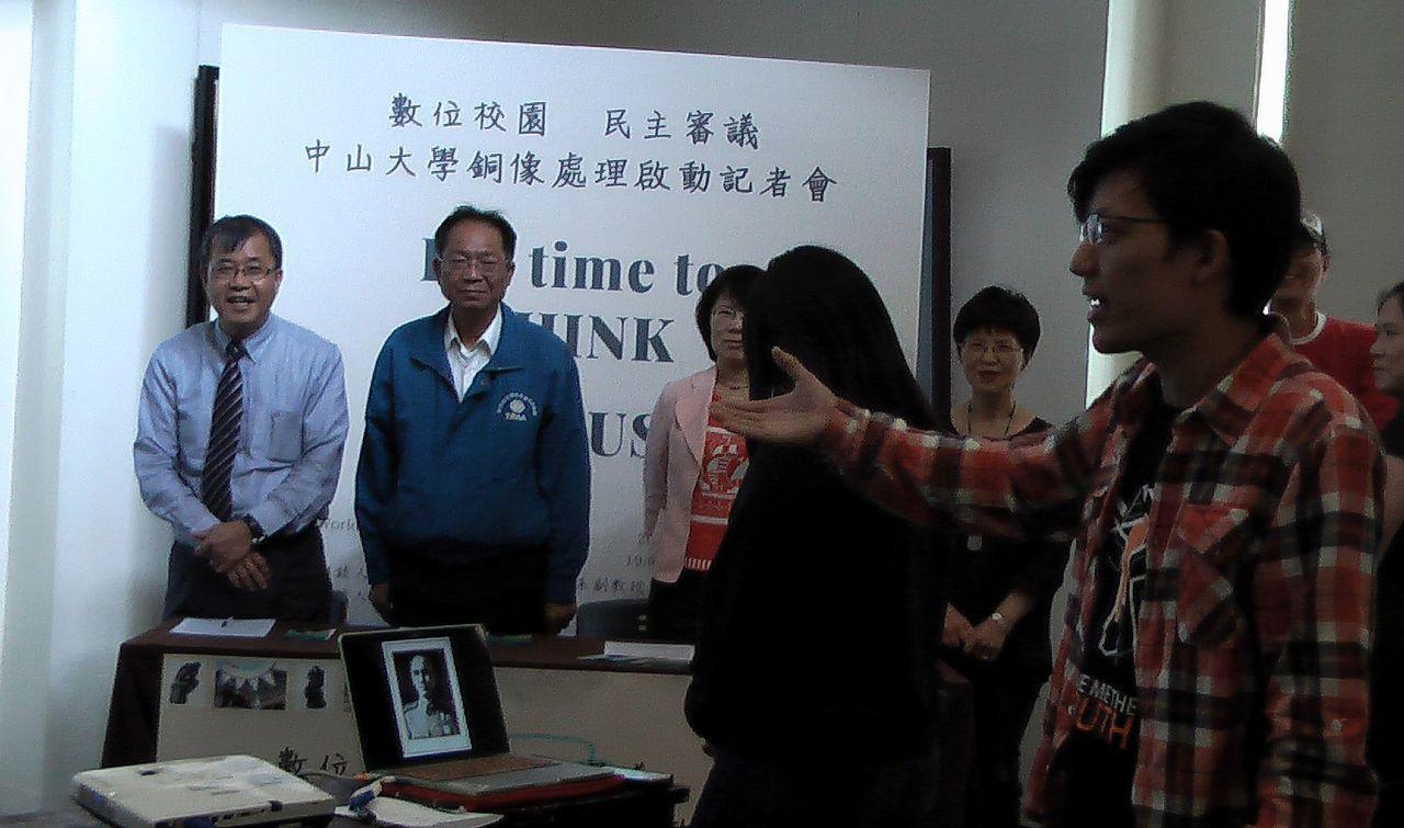 中山大學劇藝系學生在記者會上演出行動劇。