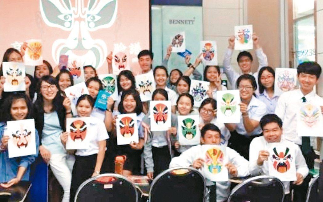 教育部將於今年9月起提高生活補助津貼,鼓勵華語教師赴東南亞教書。 圖/教育部提供