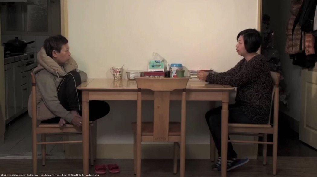 紀錄片「日常對話」從母女間的對話,講述導演黃惠偵與她的同志母親的生命故事,進而反