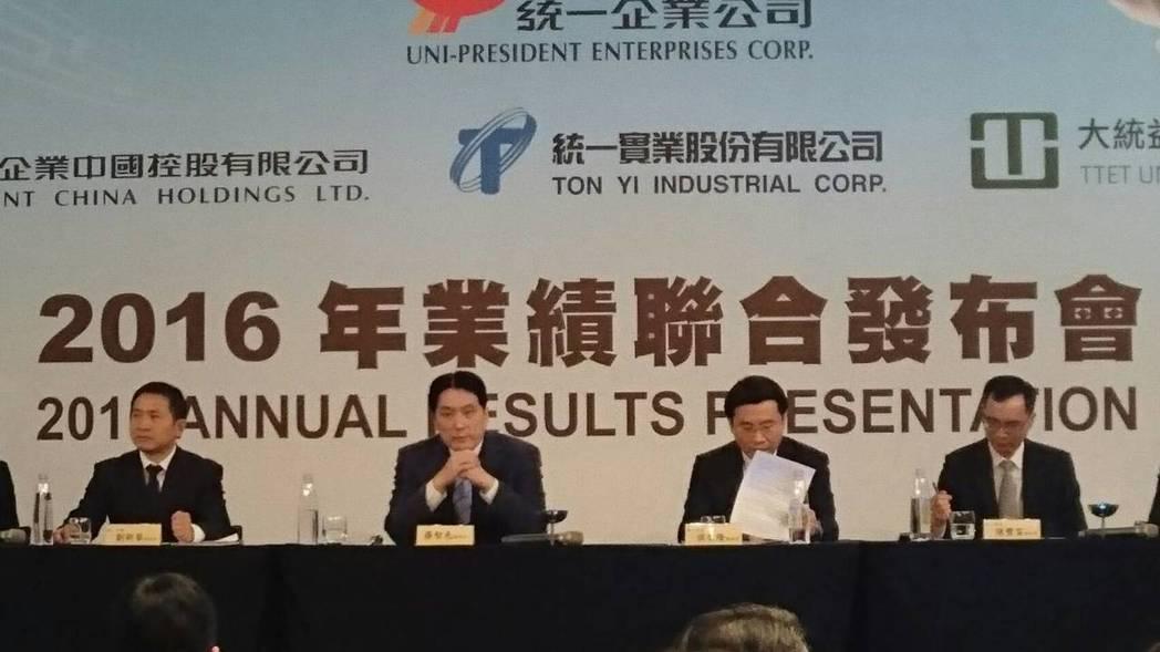 統一集團今天法說羅智先(圖左二)目前還看不懂景氣變化。 記者黃淑惠/攝影
