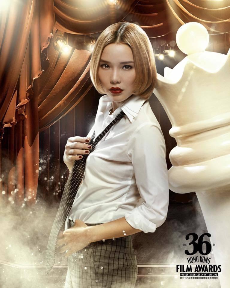 方皓玟以「一念無明」入圍香港電影金像獎最佳女配角。圖/香港電影金像獎提供