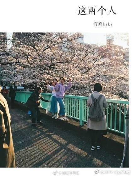 林宥嘉與丁文琪日本拍婚紗照。圖/摘自微博