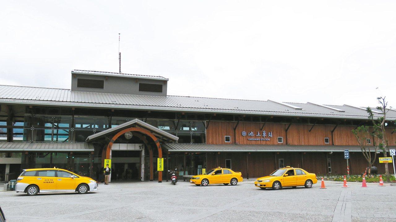 池上火車站以日式穀倉為設計基調,凸顯出在地米鄉的特色。 圖/聯合報系資料照