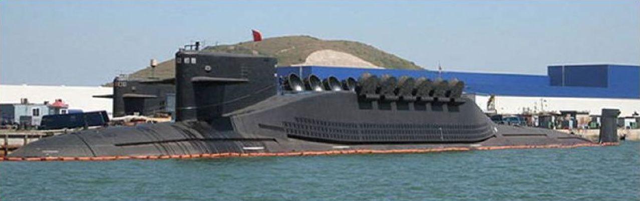解放軍海軍09IV型彈道飛彈核潛艇。(取材自維基百科)