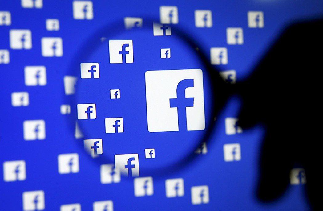 臉書(Facebook)。圖/路透