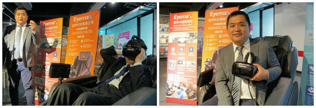 同為南下進駐體感園區的眼界科技(Eyemax)董事長陳志忠表示,體感科技的產業在...