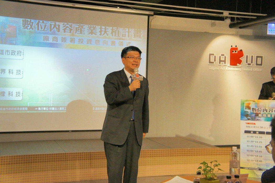 高雄市政府經濟發展局曾文生局長表示,體感園區須著重在產業Solution、商品的...