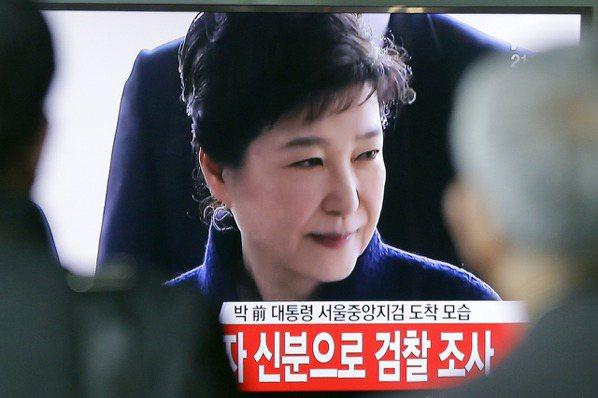 朴槿惠的逮捕令 南韓檢方今早申請