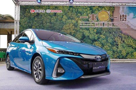 Toyota Prius PHV搶先亮相 單一車型4月12日發表