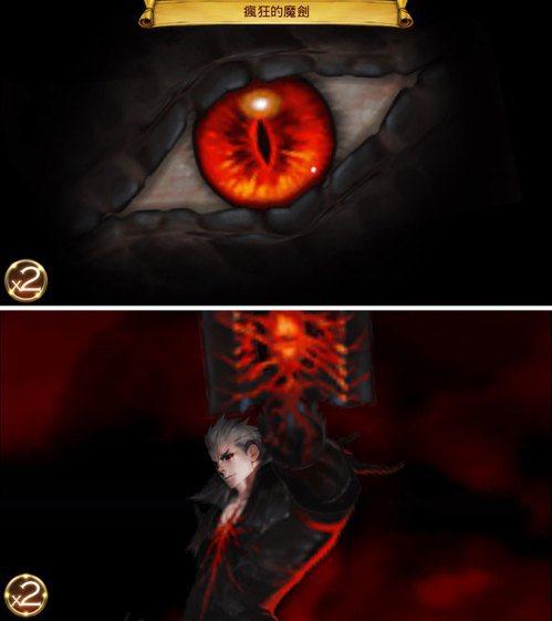 齊克覺醒技能「瘋狂的魔劍」。