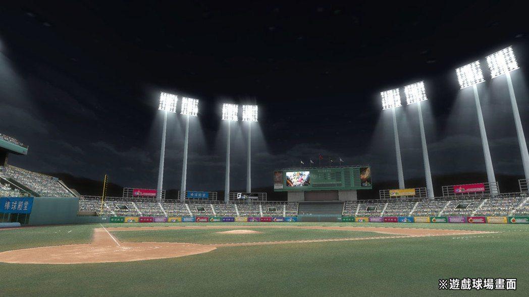《棒球殿堂2017》將真實呈現各種時刻、天氣的球場。
