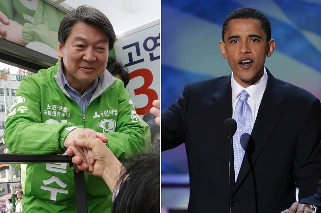 總統候選人安哲秀(左圖)發表演說,被發現內容與美國前總統歐巴馬(右圖)在2004...
