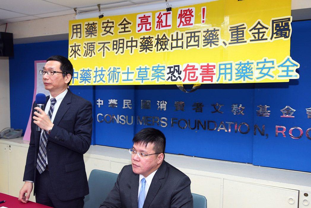 消基會上午召開記者會公布中藥檢測結果,由董事長游開雄(左)主持。記者杜建重/攝影