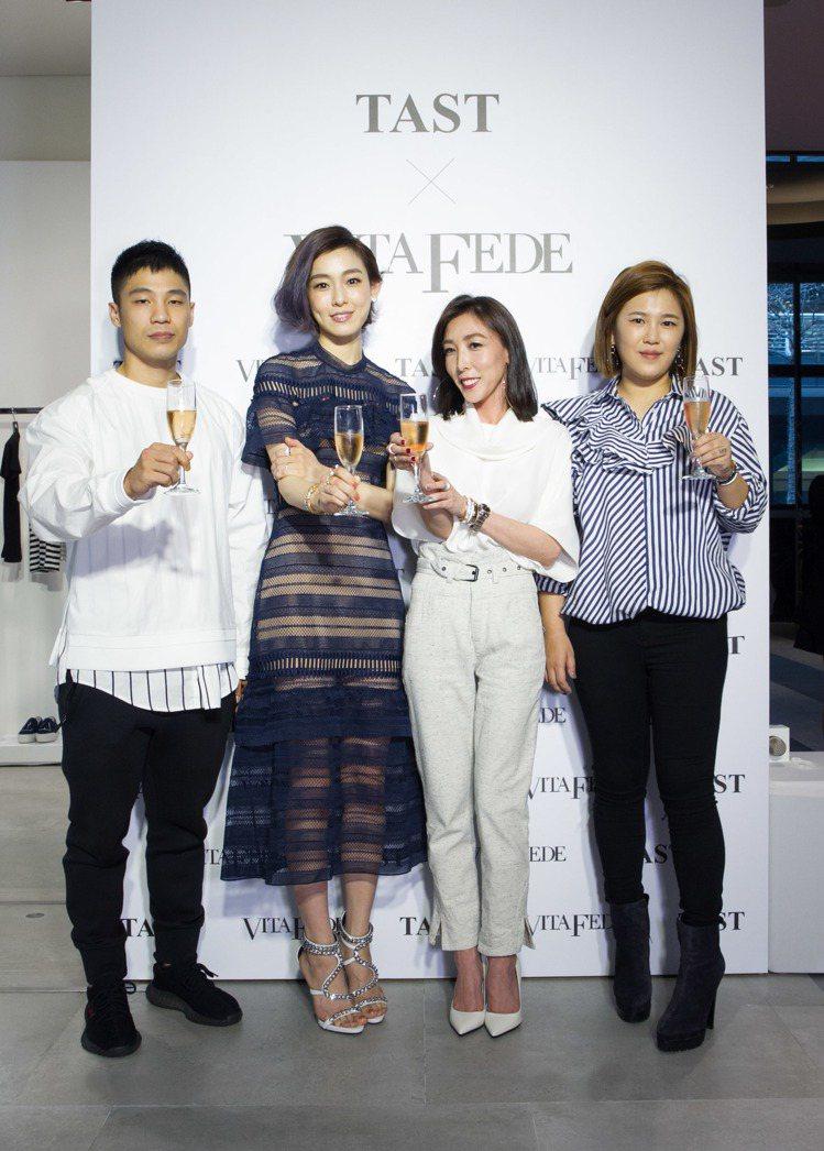 (左起)TAST精品複合店專案經理查皓淳、范瑋琪、VITA FEDE創辦人暨設計...